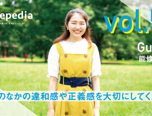 vol.53 『デンマークから見た日本社会』